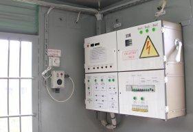 электроснабжения Умный дом