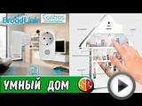BroadLink SP3 SPcc Contros Mini WiFi Smart Home Умная
